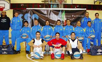 Basket2k5_1.jpg